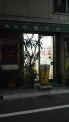川連廣明 公式ブログ/とある時 画像1