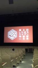 川連廣明 公式ブログ/第4回 画像1