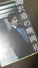 川連廣明 公式ブログ/11・3 画像1