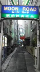 川連廣明 公式ブログ/東中野のとある場所 画像1
