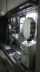川連廣明 公式ブログ/おお 画像1