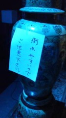 川連廣明 公式ブログ/プレッシャー 画像1