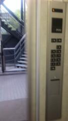 小宮あんな 公式ブログ/エレベーターと沈黙 画像1