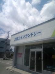 ジェイムス 清水アツシ 公式ブログ/山形到着〜! 画像3