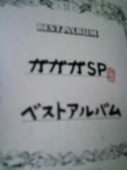 ジェイムス 清水アツシ 公式ブログ/10469回目の朝!! 画像2