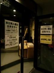 ジェイムス 清水アツシ 公式ブログ/ツアー31日目 高崎club FLEEZ☆ 画像1