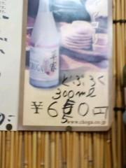 ジェイムス 清水アツシ 公式ブログ/ジェイムス&ヒロキ(かりゆし58)☆ 画像3