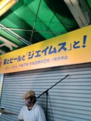 ジェイムス 清水アツシ 公式ブログ/阪神百貨店屋上ビアガーデン! 画像1