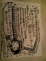 ジェイムス 清水アツシ 公式ブログ/チューリップハットで! 画像1