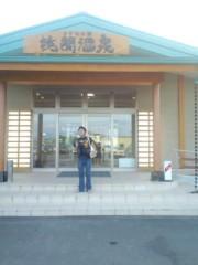 ジェイムス 清水アツシ 公式ブログ/秋田から青森に☆ 画像2