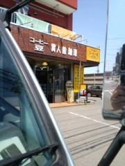 ジェイムス 清水アツシ 公式ブログ/サッポロ〜! 画像1