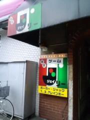 ジェイムス 清水アツシ 公式ブログ/ツアー50日目 郡山#9☆ 画像2