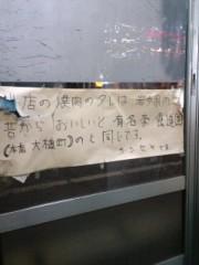 ジェイムス 清水アツシ 公式ブログ/ジェイムス&ヒロキ(かりゆし58)☆ 画像2