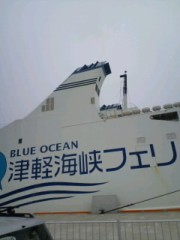 ジェイムス 清水アツシ 公式ブログ/津軽海峡フェリ〜! 画像1