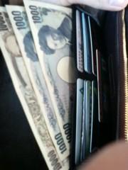 GOING UNDER GROUND 公式ブログ/財布の中身 画像1