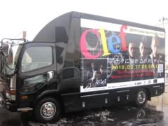 Clef 公式ブログ/ついにClef!!! 画像1