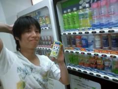 Clef 公式ブログ/回復ーっ!!!!!!!!! 画像1