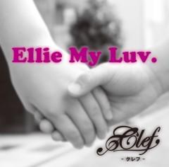 Clef 公式ブログ/Clefからエリーへ…。 画像1