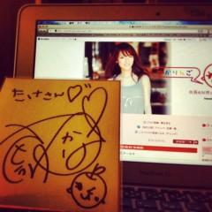 Clef 公式ブログ/明日最終日!!!!ってか由加理ちゃんこいさー♪ 画像3