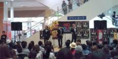 Clef 公式ブログ/新潟!!! 画像3