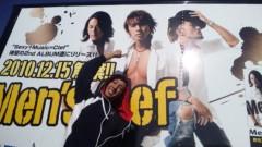 Clef 公式ブログ/ついにー!!!!! 画像2