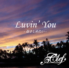 Clef 公式ブログ/Luvin' You…。 画像1