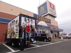 Clef 公式ブログ/今日はアナタの街に〜♪ 画像2