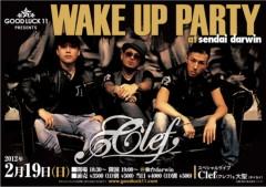 Clef 公式ブログ/Clefがアノ曲を!? 画像1