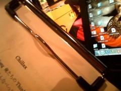 Clef 公式ブログ/さみぃね…。 画像1