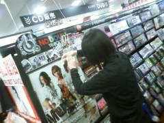 Clef 公式ブログ/ぐんも!!!!! 画像3