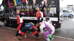 Clef 公式ブログ/TAKEの気まぐれGREE日記・・・(笑) 画像2
