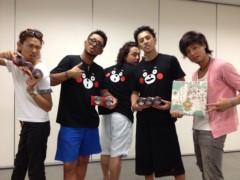 Clef 公式ブログ/おおいたーーーーー!! 画像1