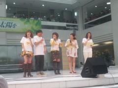 松本梨香 公式ブログ/チャリティーイベント 画像3