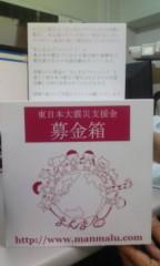 松本梨香 公式ブログ/まんまるの輪 画像1