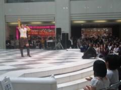 松本梨香 公式ブログ/チャリティーイベント 画像2
