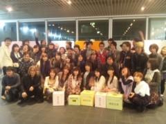 松本梨香 公式ブログ/笑顔まんまる 画像2