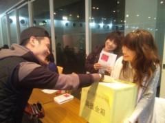 松本梨香 公式ブログ/笑顔まんまる 画像1