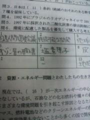 和田彩花(スマイレージ) プライベート画像 141〜160件 ハッハッハ