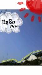飯沼ももこ 公式ブログ/いいお天気で♪ 画像1
