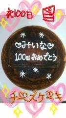 飯沼ももこ 公式ブログ/祝100日 画像3