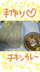 飯沼ももこ 公式ブログ/*まぢ美味いチキンカレー* 画像1