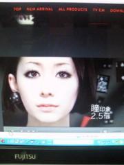 伊藤俊彦 公式ブログ/THANKSGIVING! 画像1