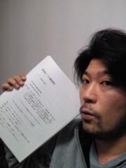 伊藤俊彦 公式ブログ/急遽舞台決定! 画像1