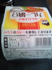 伊藤俊彦 公式ブログ/気持ちは・・・ 画像2