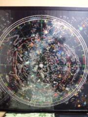 伊藤俊彦 公式ブログ/うちにあるヘンなもの� 画像1