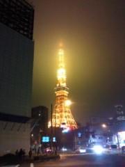 伊藤俊彦 公式ブログ/再会! 画像2