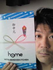 伊藤俊彦 公式ブログ/暑中お見舞い! 画像1