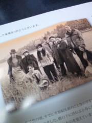 伊藤俊彦 公式ブログ/号泣! 画像1