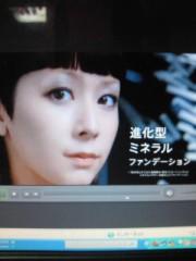 伊藤俊彦 公式ブログ/またまた 画像1