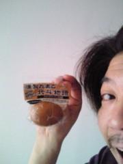 伊藤俊彦 公式ブログ/生還! 画像1